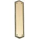 Brass Accents Trafalgar Push or Pull Plate - 2 3/4 x 11 Inch
