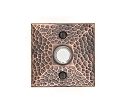 Emtek Brass Hammered Door Bell Cover
