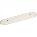 Hardware Resources 96mm CC Pull Backplate - Satin Nickel